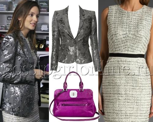 Платье Milly $444 Блейзер Alice + Olivia $440 Сумка Longchamp $760.